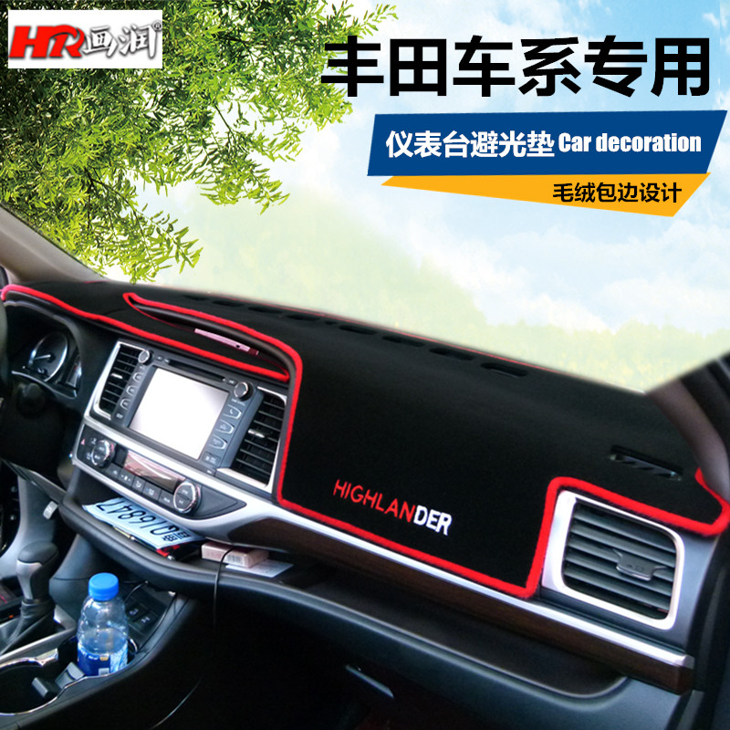 15/2016 toyota highlander camry rav4 cause dazzle camry yi zhi in the control dashboard mat dark sun
