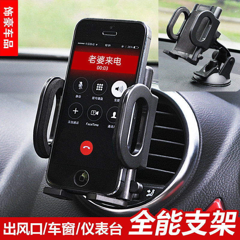 15 models weilang buicks weilang dedicated simple phone holder navigation frame modification guide hang car applicable