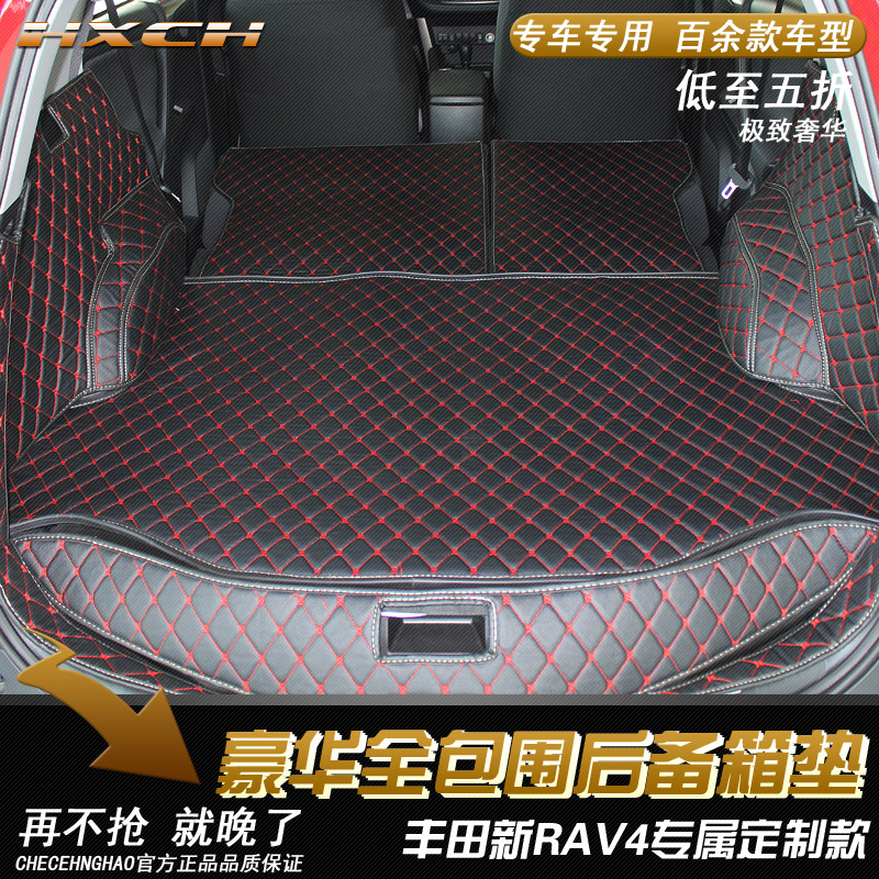 15 new toyota corolla camry rav4 corolla reiz cause dazzle special equipment mats trunk mat after the whole package