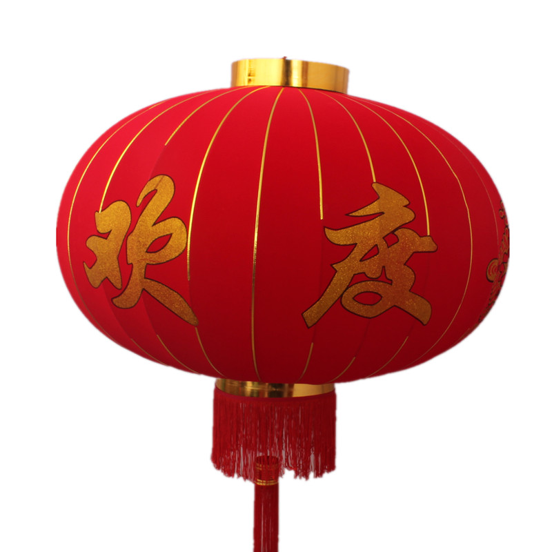 Get Quotations 150 Diameter 1 M Flocking Cloth Lanterns New Year Red Chinese
