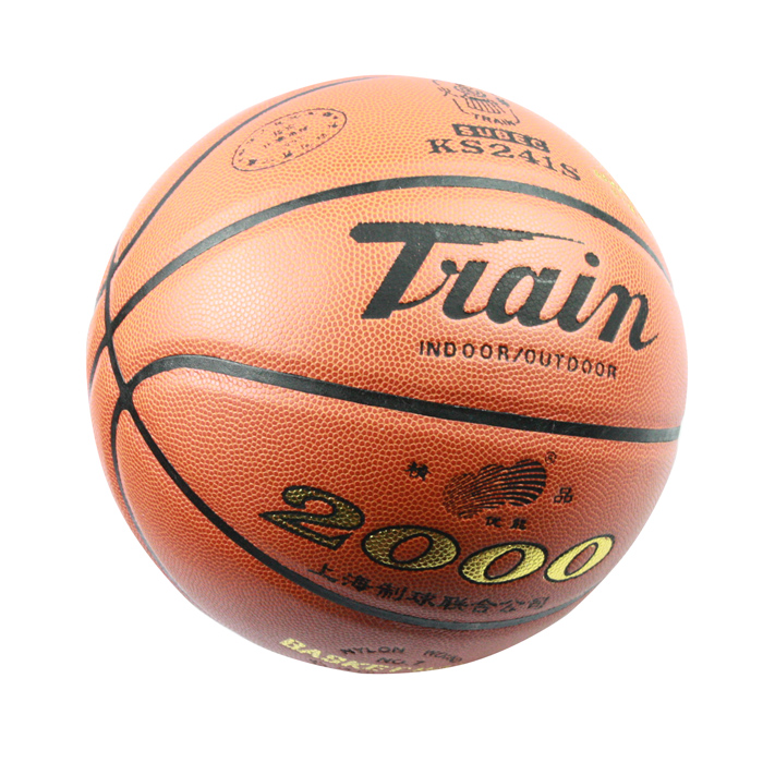 Genuine locomotive basketball 2000 jp neolink imported pu outdoor adult basketball with the ball resistance to fight