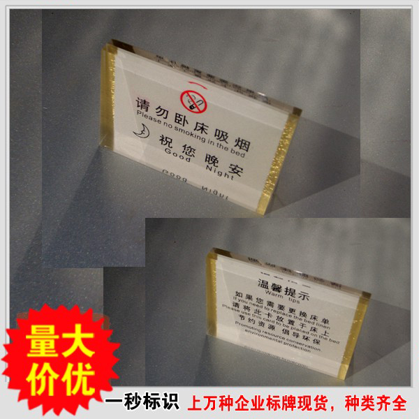 Good king acrylic upscale bed goodnight cards taiwan card table display card tips provides customized cards