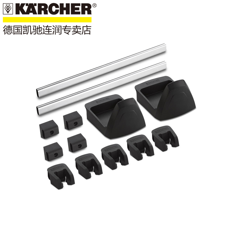 Karcher germany karcher high pressure water gun accessories rack accessories imported promotions