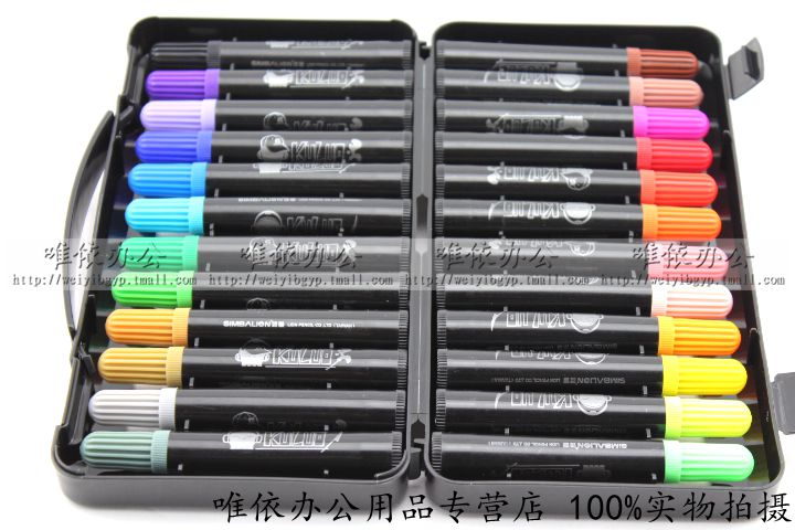 Free shipping lion cool guys rainbow star watercolor pen 24 color watercolor painting pen pen children's environmental
