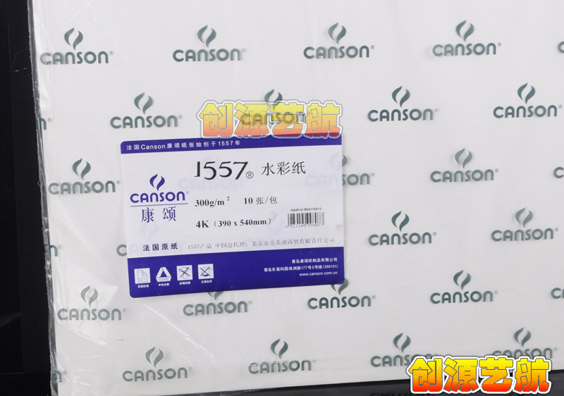 1557 professional canson watercolor paper canson 4 k 300g watercolor paper 10 sheets of 4 open paper imported from france
