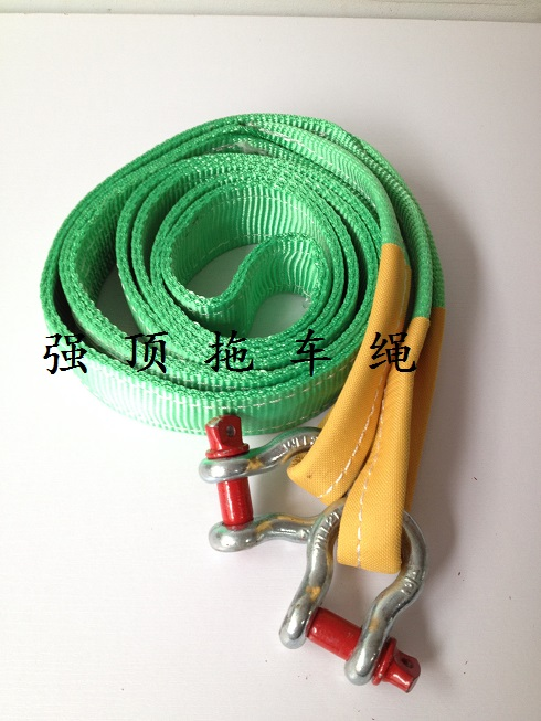Car tow rope tow rope 3 m/4 m/5 m seven or eight tons double car tow rope tow rope trailer with Pull a cart rope