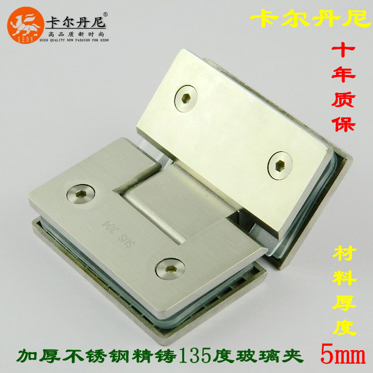 Carl danny stainless steel bathroom clip glass clip glass hinge glass door hinge bathroom clip 13 5 pull melanura