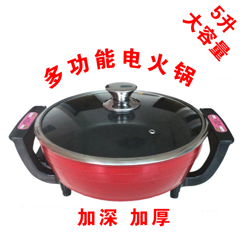 Star arrow new multifunction electric cooker pot cooker electric grill pan frying pan free shipping!