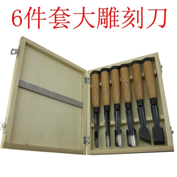 Large woodpecker wood carving knife chisel suit handmade wood chisel knife woodcarving knife woodcut knife d306