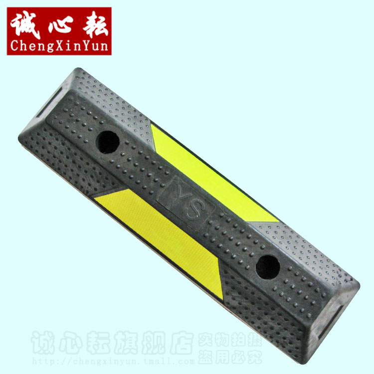 Quality level quality rubber wheel locator locator block cars rubber wheel only retreat block factory direct
