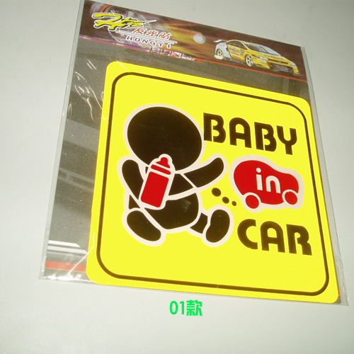 Car reflective stickers car stickers warning stickers baby in car reflective car stickers baby in the car stickers tail
