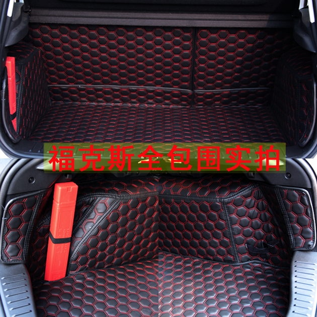 16 ford focus hatchback trunk mat surrounded by the whole focus hatchback ottomans converted dedicated trunk mat