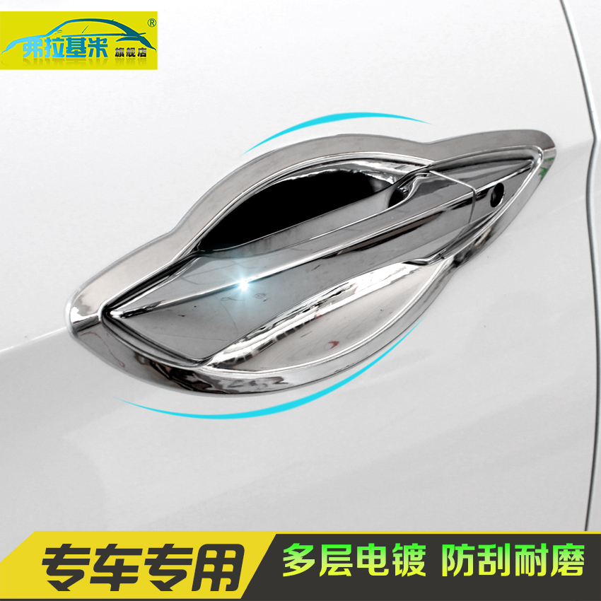 16 gs new mg/mg mg5 mg6 special modified maxplan sharp line gold cup zhishang s30 decorative door handle bowl