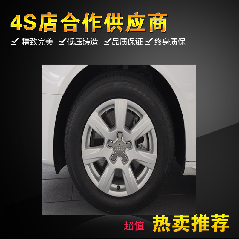 16 inch alloy wheels original audi a4l audi a6l wheel hub wheel rim wheel rims tire bell new free shipping