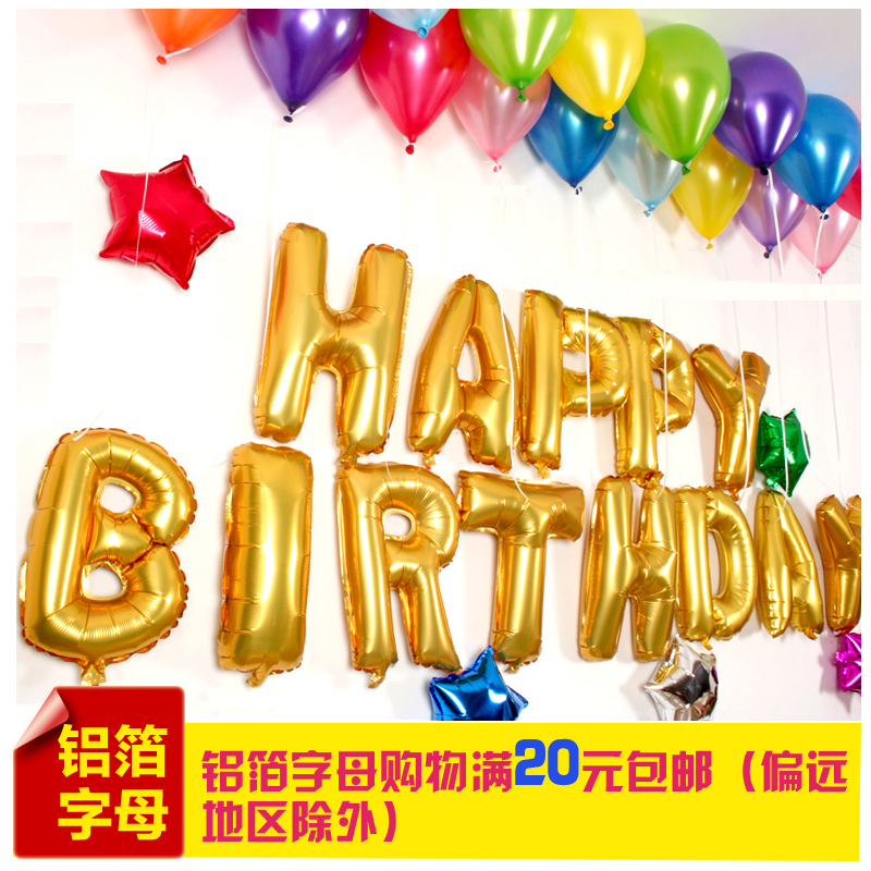 16 inch letters gold silver aluminum foil balloons balloon wedding birthday party decoration supplies furnished under the age of marriage