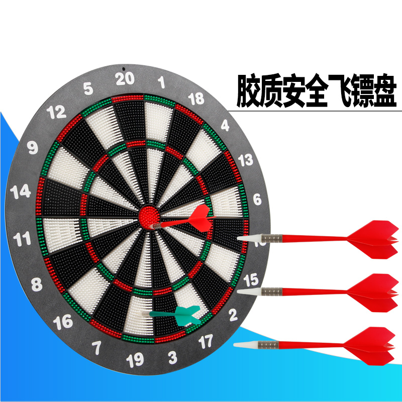16 inch nonrigid safety child safety dartboard dartboard darts suit soft plastic head paternity interactive toys
