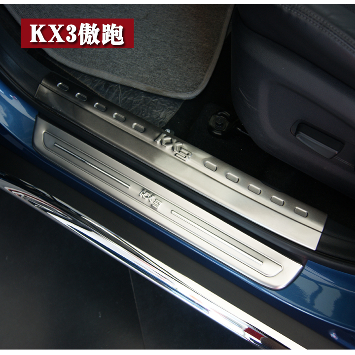 16 models from kia k5 k2 modified special decorative kx3 a quarter-28 sportage sportage k3 k4 threshold strip welcome pedal New