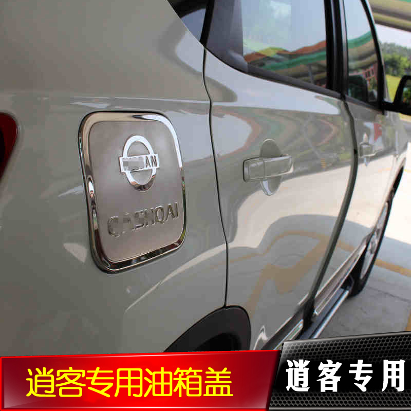 16 novelty chun 16 new nissan qashqai tank cap fuel tank cap stickers personalized decorative stainless steel tank cover fuel tank cap posts dedicated refit