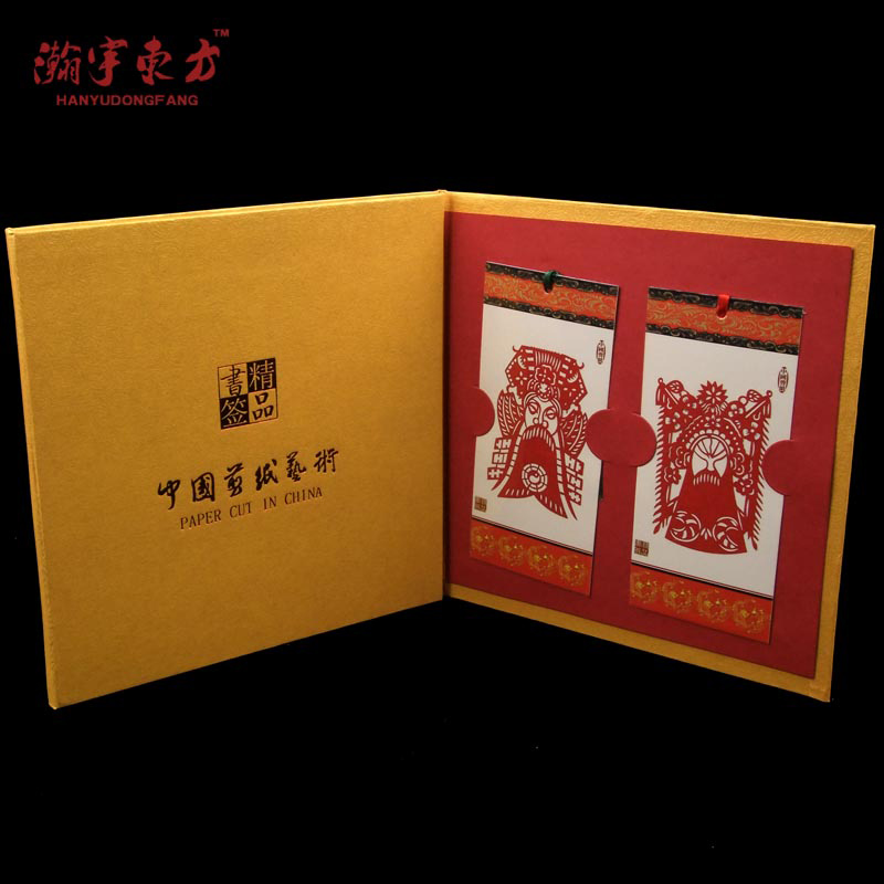 Hannstar oriental chinese style paper cutting yuxian paper cutting bookmark gifts face paper cutting bookmark studying abroad