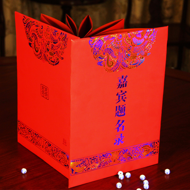 Zhe xi shun wedding supplies wedding wedding guest book signature roster sign this wedding sign book gifts this