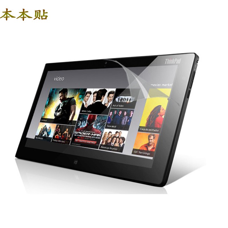 Lenovo notebook stickers ibm thinkpad tablet tablet screen protective film dedicated avoid clipping