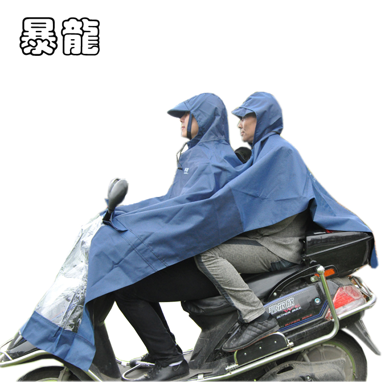Tyrannosaurus rex motorcycle raincoat double electric cars and old workers cloth poncho double thickening increase poncho