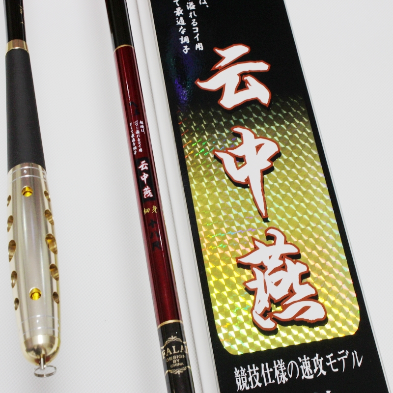 France levin yun zhongyan 3.6.3.9.4.5.5.4 m tall thin ultralight carbon taiwan fishing rod athletics part free shipping