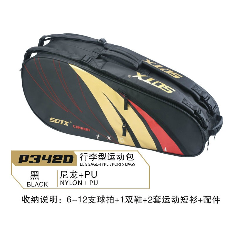 Suo deshi sotx cable card flagship store P342D P351D three loaded badminton bag six pack loaded shot