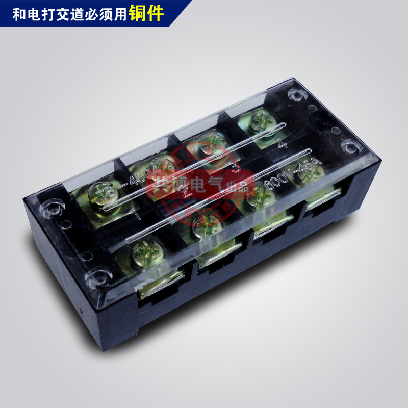 B37 tb-4504 TB-4504L 45a/4 p, high quality copper wiring board terminal block terminal