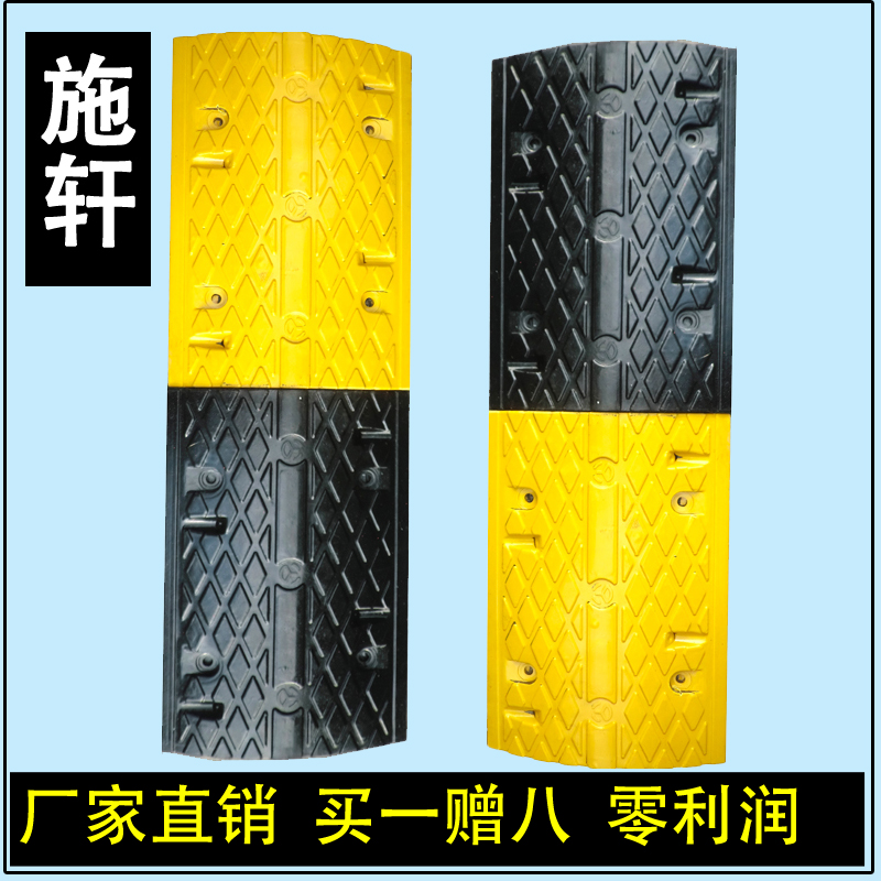 50CM diamond plate rubber deceleration deceleration deceleration zone road humps pad cushion rubber speed humps