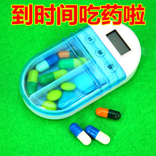 Cute smart electronic medication reminder timer put portable kit seal kit portable travel medicine storage