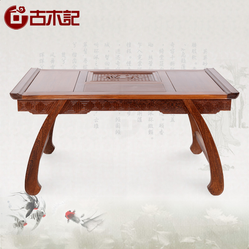 Wenge wenge furniture mahogany tea table tea table antique chinese wood thailandaise classical wood living room with tea