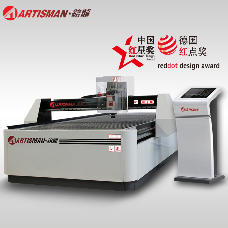 Artisman artisman sci 1325KG cnc engraving machine engraving machine engraving machine advertising logo decoration