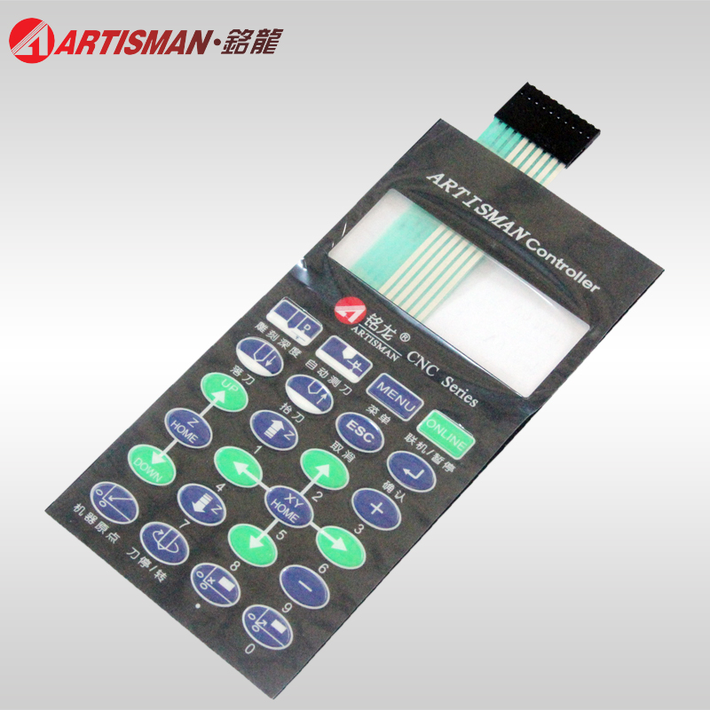 Artisman artisman cnc engraving machine engraving machine handle m6 m8 control keyboard keyboard membrane handwheel