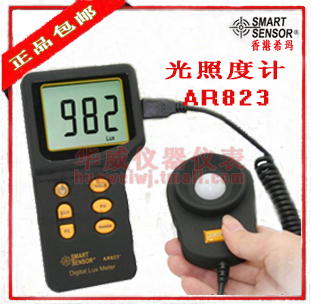 Genuine cima ar823 digital light meter photometer instrument illumination brightness meter to measure the brightness