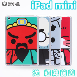 Genuine zhang box ipad mini3 protective sleeve mini apple 2 shell after shell color carving send holster
