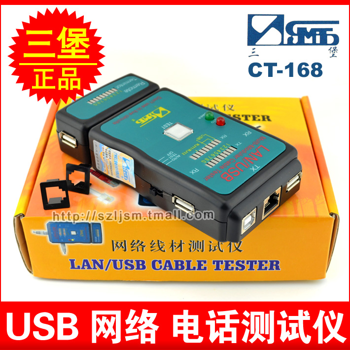 Sanbao ct-168 multifunction usb telephone network cable tester network cable tester measuring line is sent to the battery