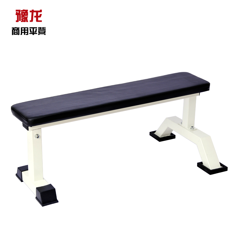 Yu long professional training fitness dumbbell bench press flat bench dumbbell bench press flat bench dumbbell bench press flat bench chair