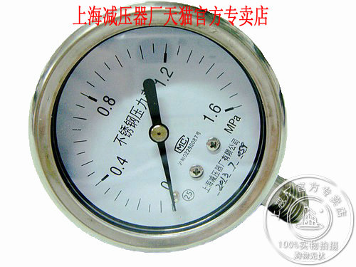 Shanghai reducer plant y60bf 0-1.6mpa all stainless steel pressure gauge