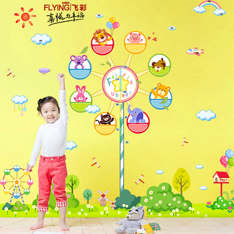 Feicai furniture oversized ferris wheel height stickers kindergarten children's room bedroom background removable wall stickers
