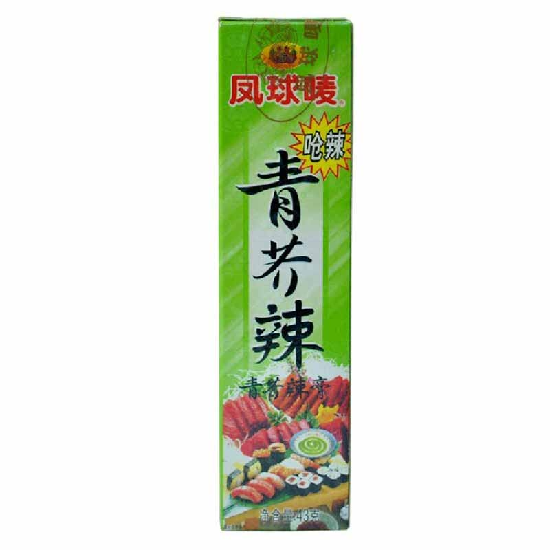 [Lynx supermarket] phoenix globe green mustard 43g/branch raw fish sushi essential dips bacteriostasis Appetizer