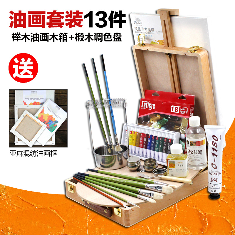 china canvas oil paint china canvas oil paint shopping guide at