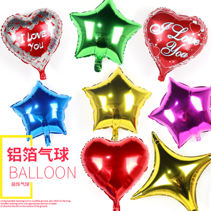 18 cunxin shaped aluminum foil balloons birthday balloons balloon wedding wedding celebration balloon decorated and furnished