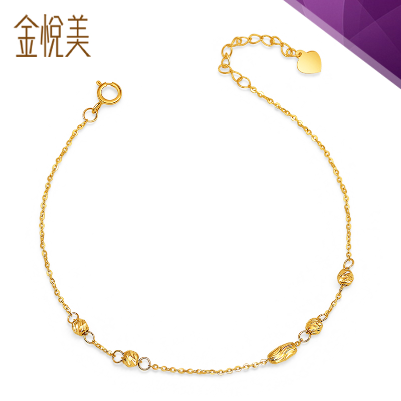 18 k gold rose gold bracelet female korean k gold platinum jewelry anklet bracelet passepartout transfer beads