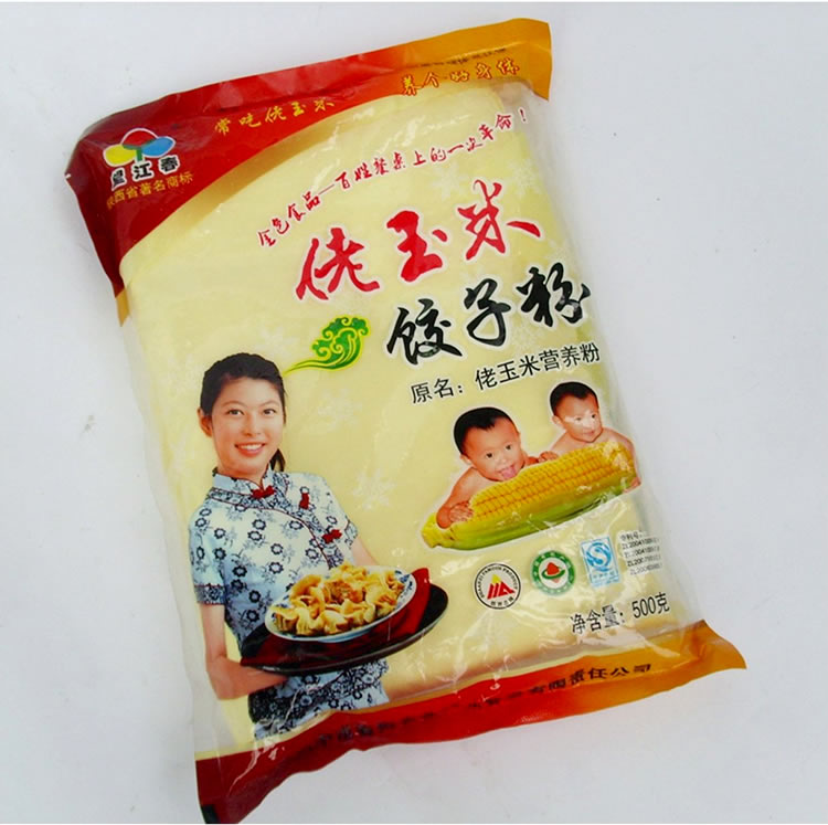 Specialty guy corn flour dumplings buy 3 or more free shipping new taste new flavors