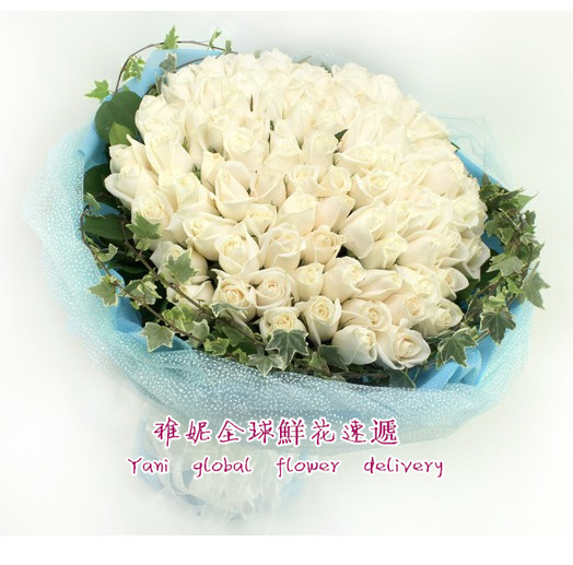 Hong kong flower delivery flower shop 99 white roses flower flowers flowers tanabata booking network order flowers Long sha taiwan kowloon