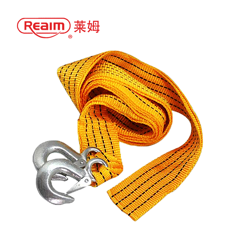 Lyme realm car rescue rope 3 m 3 tons of nylon tow rope fluorescence tow rope car car car pull rope
