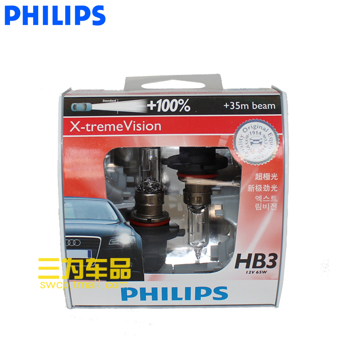 Philips/philips new very fresh light brightening 3400K 100% hb3 car halogen lamps/9005 65 w