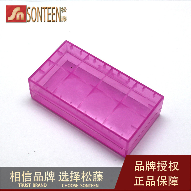 18650 battery box battery storage box 16340 lithium batteries battery protection box box storage box (5 rats)