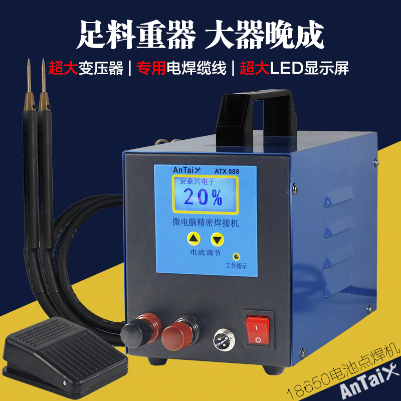 18650 battery spot welder spot welding spot welding machine welding machine handheld mobile power mini notebook touch welder